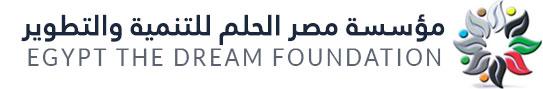 الموقع الرسمي لمؤسسة مصر الحلم للتنمية والتطوير